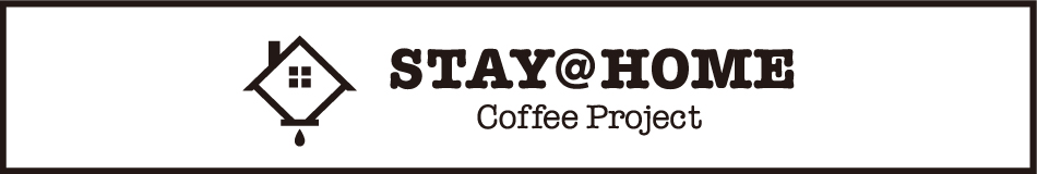 Stay@Home coffee Project
